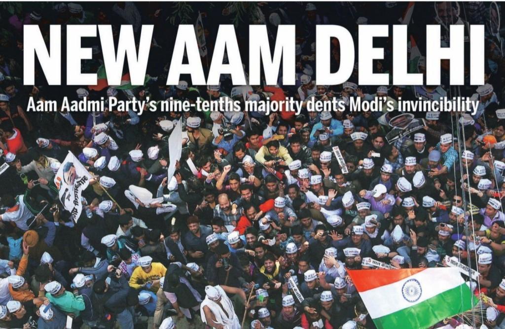 new aam delhi