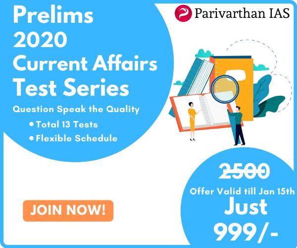 Parivarthan IAS