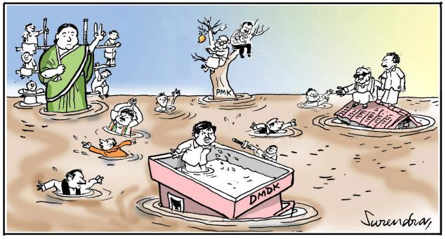 4th January Parivarthan